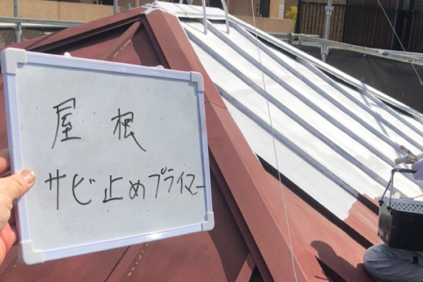 屋根塗装作業(下塗り)